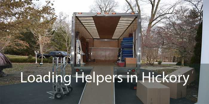Loading Helpers in Hickory